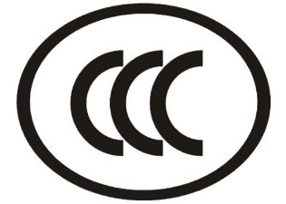 3C认证要多少钱?