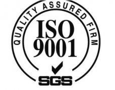 SGS认证和ISO认证的区别是什么?