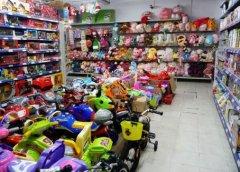 哪些玩具产品要求办理CCC认证