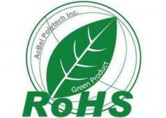 欧盟RoHS认证标志是什么意思?