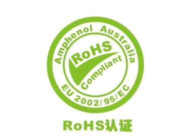 RoHS 10项是指哪些内容?