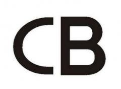 怎么申请CB证书?申请CB证书有哪些要求?