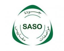 SASO认证的报告形式有哪些?