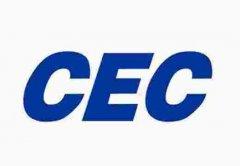 美国DOE认证与CEC认证有什么区别?