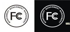 FCC认证常见的几个标准是什么?