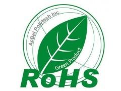 欧盟RoHS认证分为几项是什么意思?