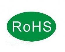 2018最新欧盟RoHS 2.0 豁免清单