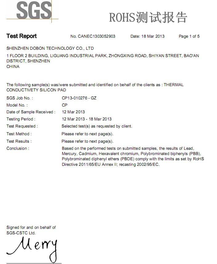 办理RoHS检测报告费用多少?