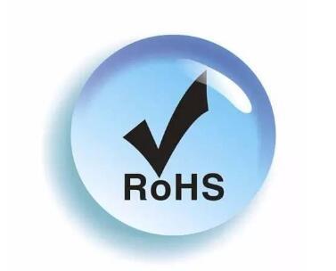 中国RoHS认证的目的和意义是什么?