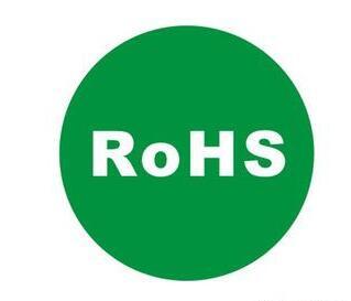 RoHS认证指令1.0版本与2.0版本的区别