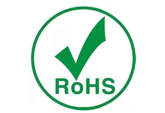 ROHS认证产品范围