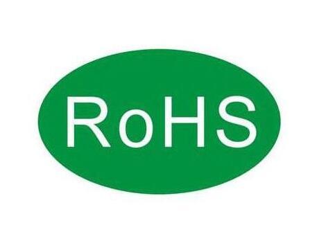 中国ROHS认证作用