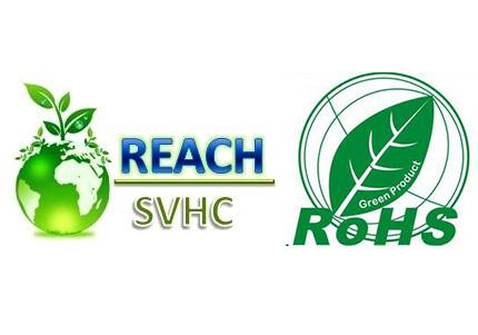 RoHS检测和REACH认证