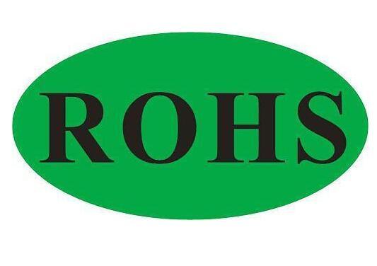RoHS认证需要多少费用?周期要多久?插图