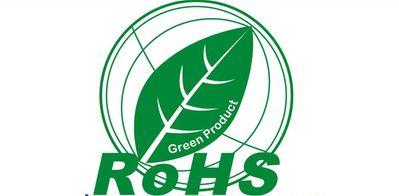 欧盟RoHS指令适用产品范围及RoHS认证测试方法!