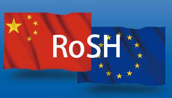 欧盟RoHS和中国RoHS的区别是什么?