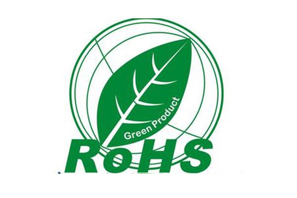 ce认证和rohs认证有什么关联?区别是什么?