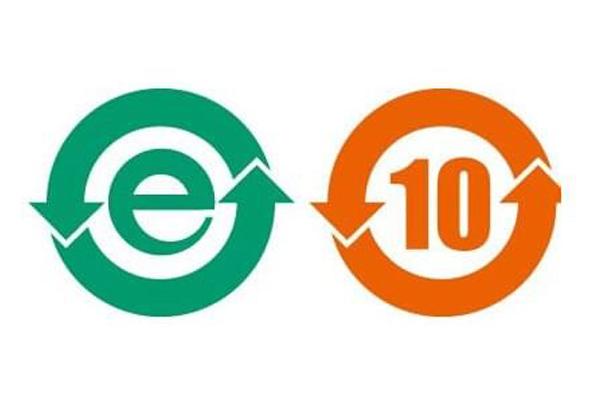 CE标志和rohs标签认证有什么关联?插图1