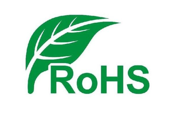 rohs测试机构