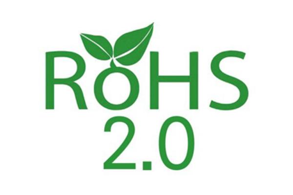 rohs认证测试标准及申请程序是什么?