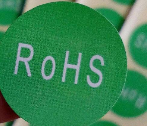 RoHS指令及进展情况