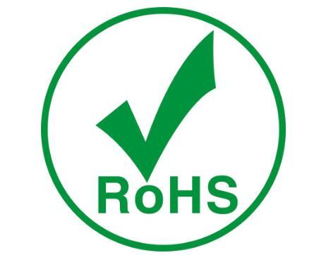 RoHS指令