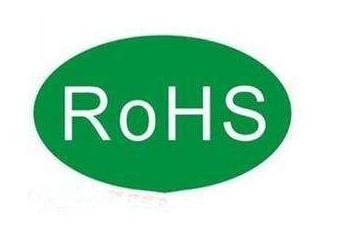 ROHS检测报告是什么?