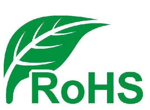 rohs六项标准