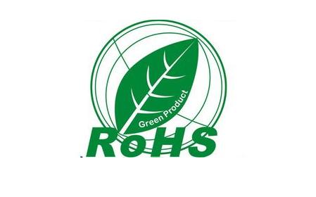 rohs禁用的有害物质及其限值