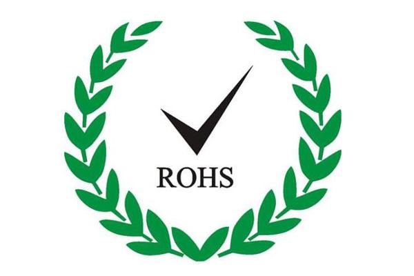 rohs检验机构