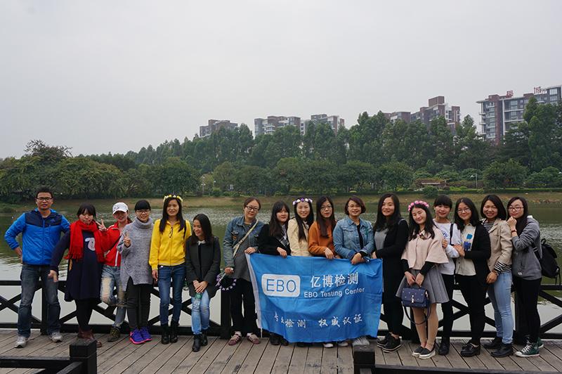 亿博松山湖活动