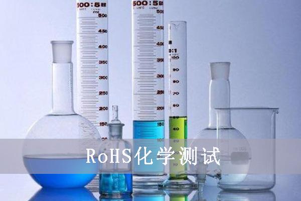 rohs检测中邻苯二甲酸酯的详细介绍插图