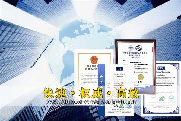 防护眼镜CE认证报告