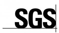 了解SGS是什么