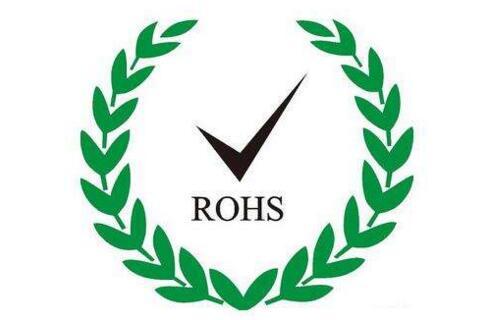 rohs认证有效期