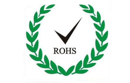 ROHS认证是什么