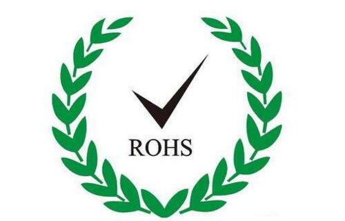 RoHS六项和RoHS十项的区别有哪些
