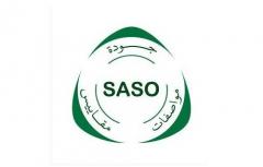 产品SASO认证检验流程,需要哪些资料