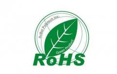RoHS认证和REACH认证的的区别是什么