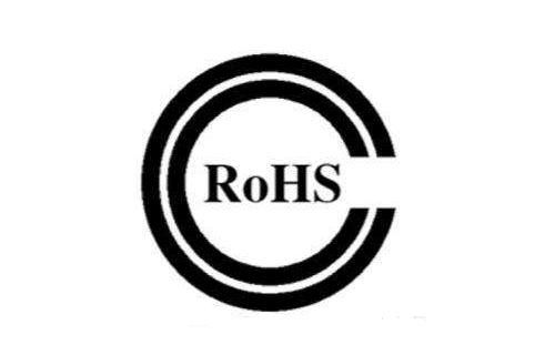 rohs认证费用大概多少?