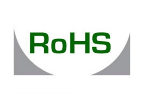 RoHS认证需要的资料有哪些