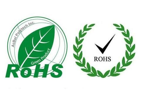 rohs欧盟允许最大含量
