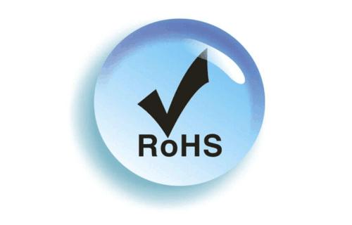 RoHS认证怎么办理