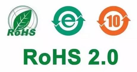 ROHS2.0指令的含义是什么?