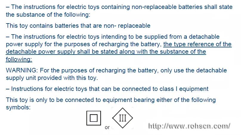 留意了!欧盟电动玩具安全标准EN IEC 62115:2020即将面世插图3