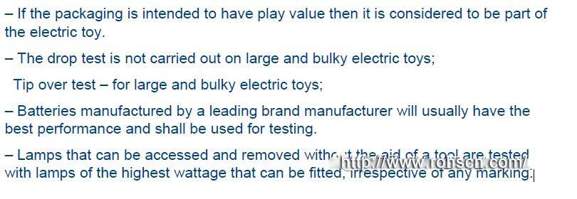留意了!欧盟电动玩具安全标准EN IEC 62115:2020即将面世插图