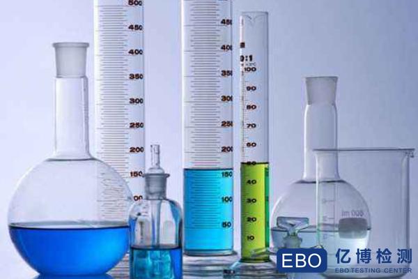 欧盟RoHS2.0认证附件Ⅳ豁免条款更新-2021年6月