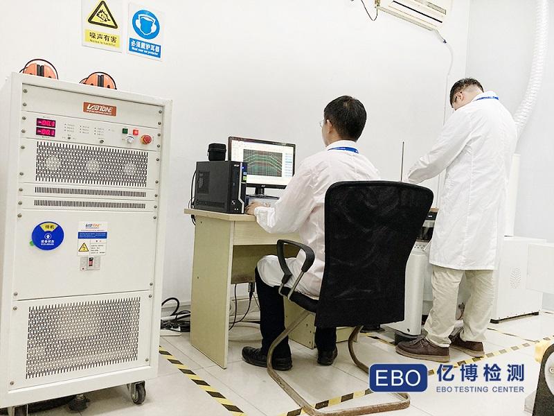 欧盟ROHS有害物质检测认证收费标准